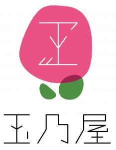 ‹tamanoya-rogo