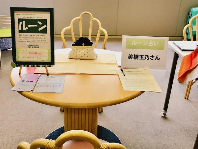 北海道主催イベント「アクションHIROBA」に参加しました